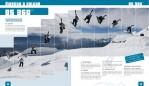 3-Snowboard.-Trucos-y-técnicas-de-freestyle-978-84-7902-864-0