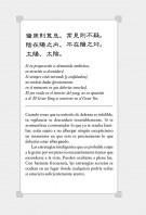 Las 36 estrategias chinas en arte de la guerra.indd