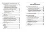 3-Navegacion-Astronomica.-6ª-Edicion-ampliada-y-actualizada.978-84-16676-08-8