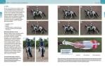 4-postura-y-rendimiento-guia-visual-para-el-entrenamiento-del-caballo-desde-la-perspectiva-anatomica-y-biomecanica-978-84-16676-17-0