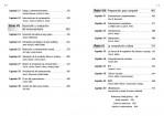 3-La-ciencia-del-ciclismo-978-84-16676-58-3
