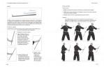 5-GTR-defensa-personal.-Goshido-Taikijutsu-Ryu-978-84-16676-64-4