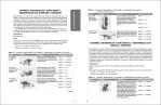 3-Entrenamiento-funcional-para-transformar-todo-el-cuerpo-978-84-16676-84-2