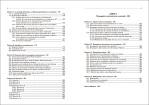 3-Navegacion-astronomica.-7ª-edicion-ampliada-y-actualizada-978-84-16676-90-3